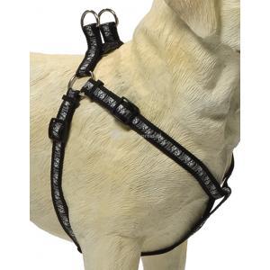 Hondentuig poot motief 30-50cm zwart
